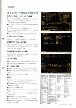 PCM-E7700-3.jpeg