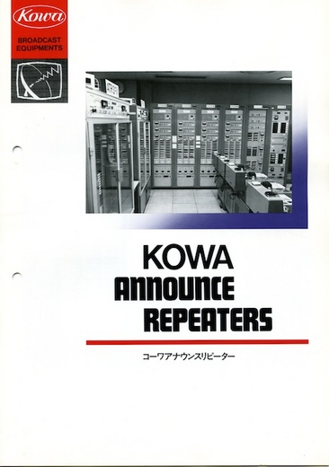 kowa_toppage.jpeg