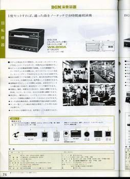 p3_WB-800A.jpeg