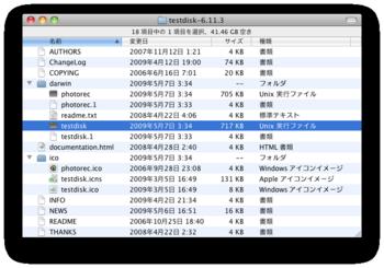 testdisk-folder.png