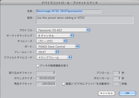 preset_editor.jpeg