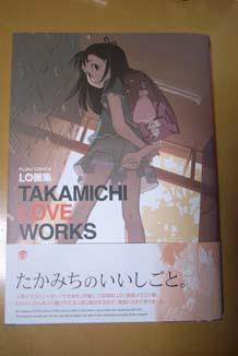 takamichi_works.jpeg
